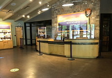 Sugarlands Visitor Center in the Great Smoky Mountains National Park.