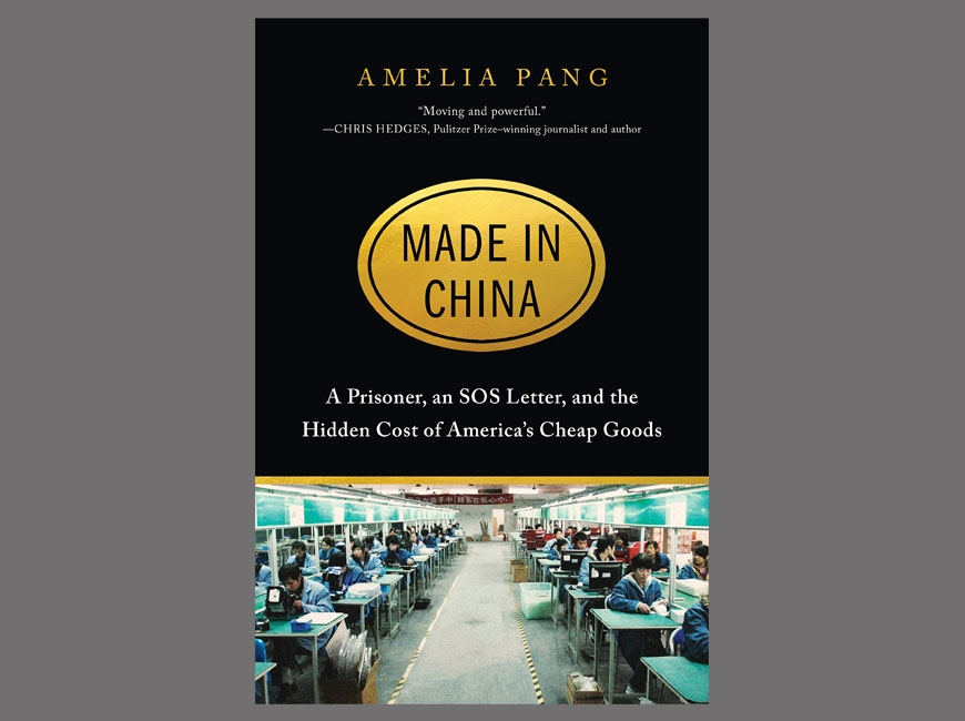 Book details atrocities in Chinese factories